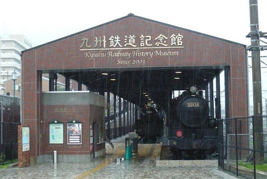 九州博物館1.JPG